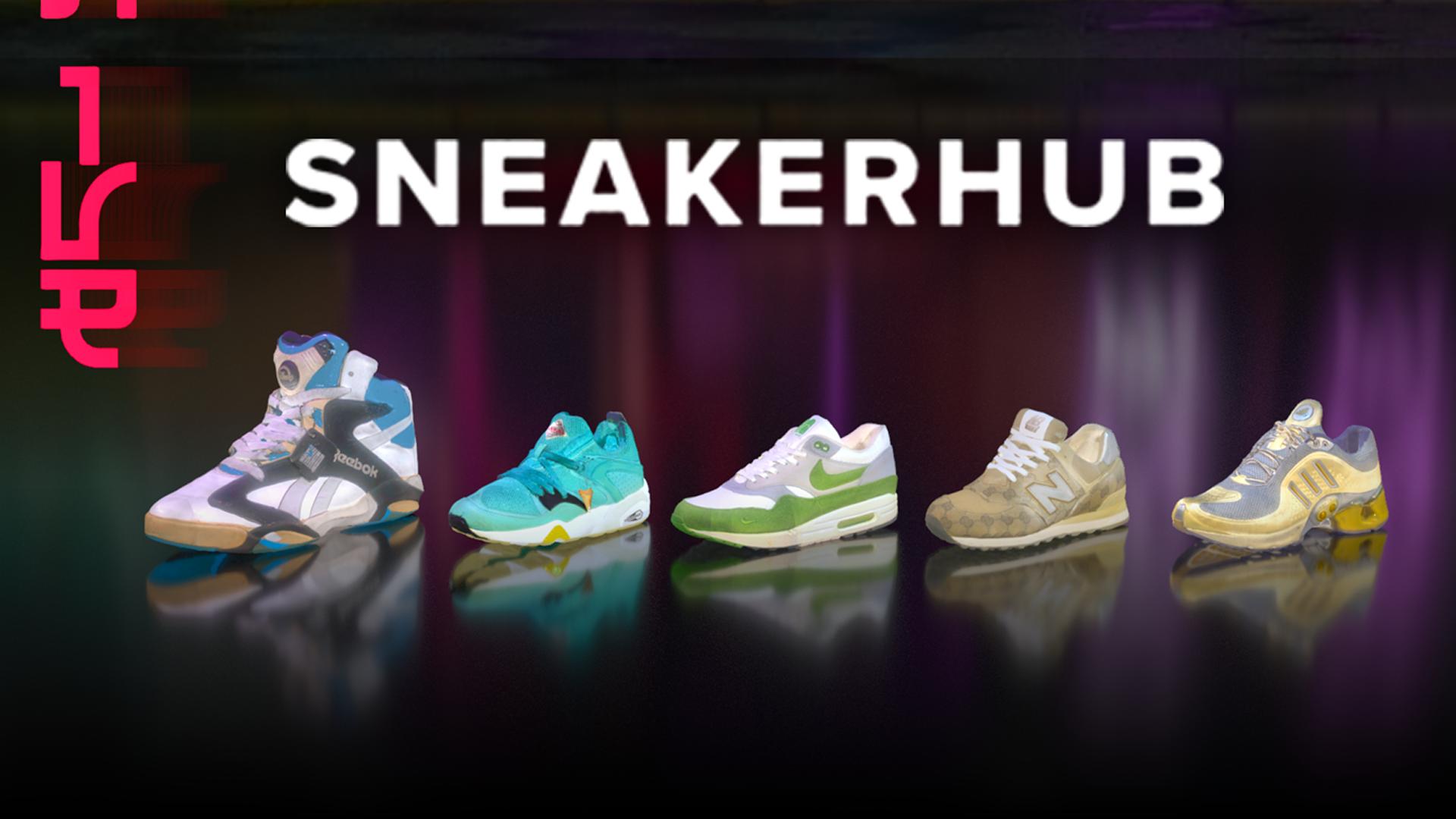 Sneakerhub   blairburke.com